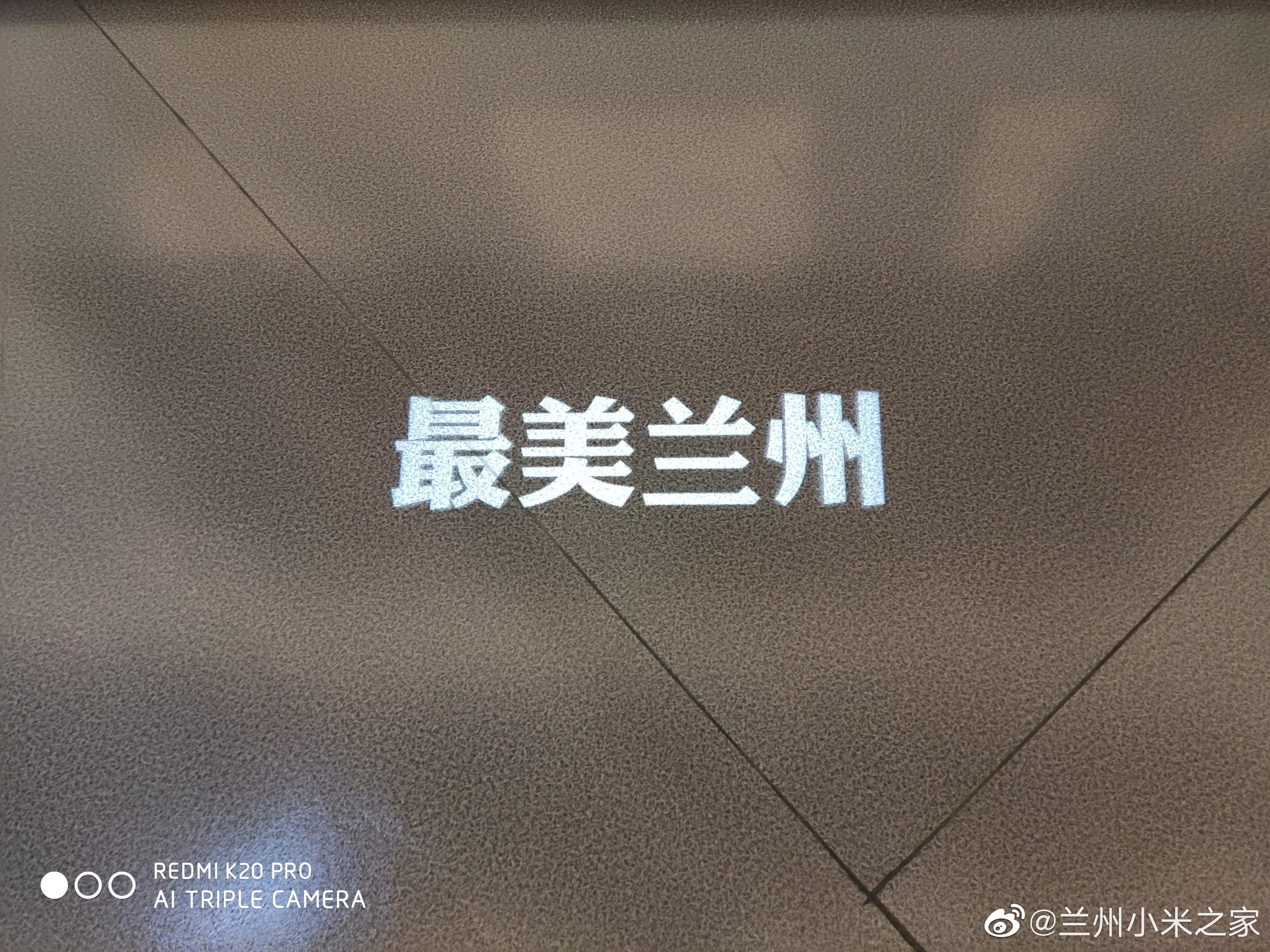 calidad fotografías y fotos del Redmi K20 Pro. Noticias Xiaomi Adictos