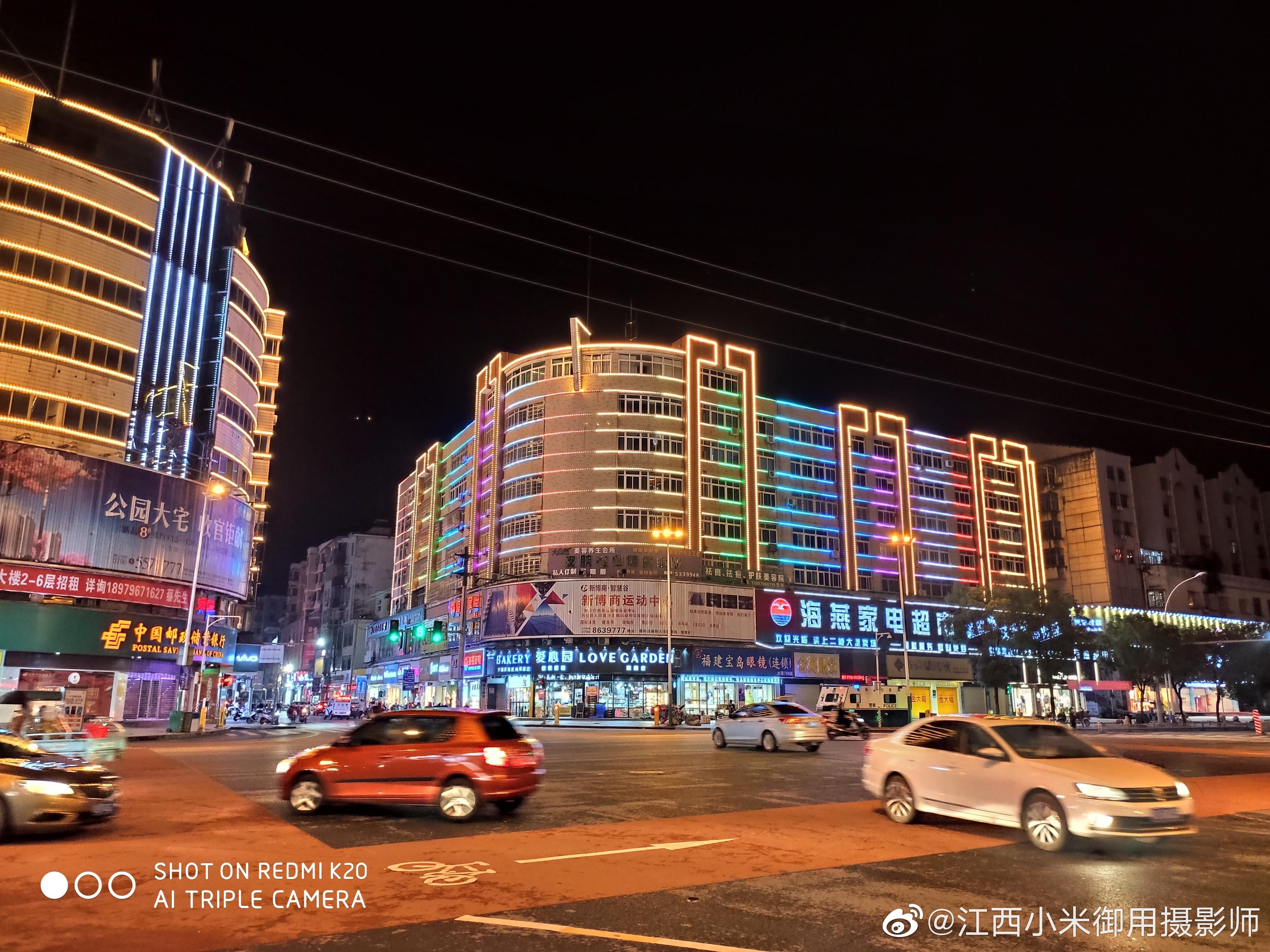 calidad fotografías y fotos del Redmi K20. Noticias Xiaomi Adictos