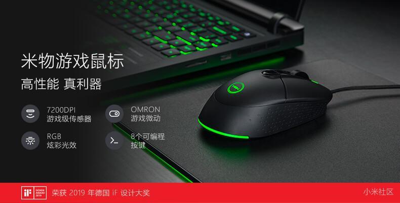 Xiaomi MIIIW Game Mouse 700G, características, especificaciones y precio. Noticias Xiaomi Adictos