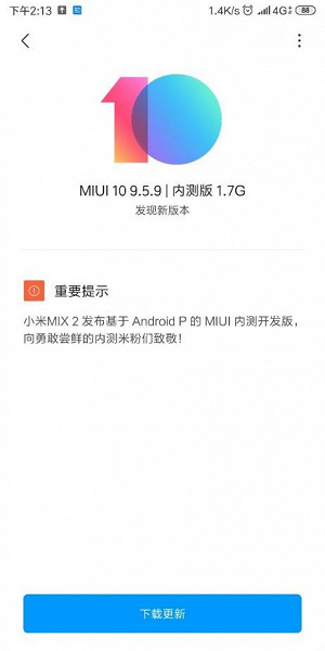 Xiaomi Mi Mix 2 recibe Android 9 Pie. Noticias Xiaomi Adictos