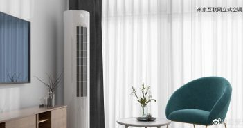 Mijia Air Conditioner Vertical 1C