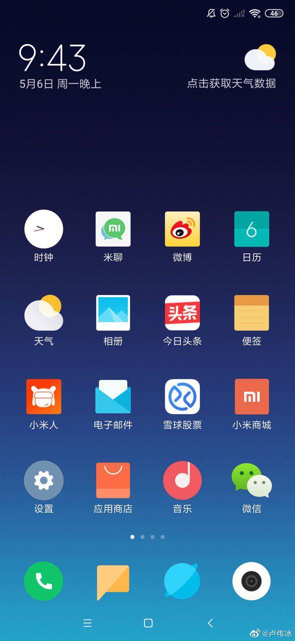 Publicación realizada en Weibo por Lu Weibing, CEO de Redmi. Redmi buque insignia