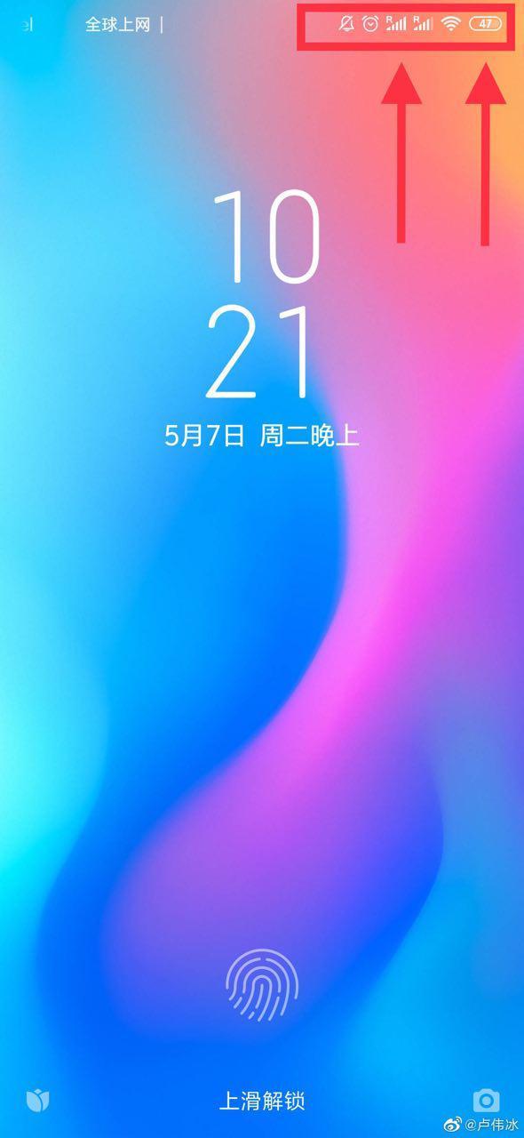 El nuevo buque insignia de Redmi tendrá pantalla AMOLED, lector de huellas bajo pantalla y Dual SIM. Noticias Xiaomi Adictos.