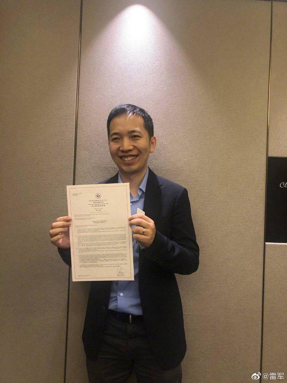 Xiaomi Finance se convierte en un banco virtual de china. Noticias Xiaomi Adictos