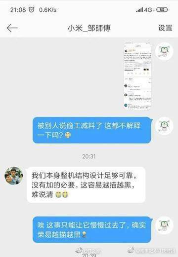 Mensaje enviado en Weibo por el Ingeniero de Xiaomi en relación al Mi 9. Noticias Xiaomi Adictos