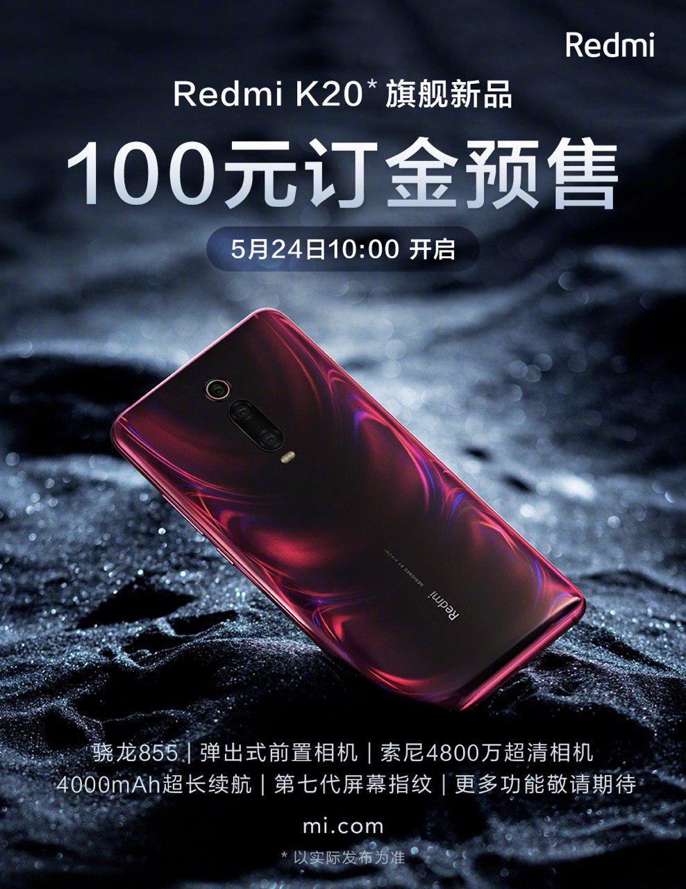 Redmi K20, características, especificaciones y precio. Noticias Xiaomi Adictos
