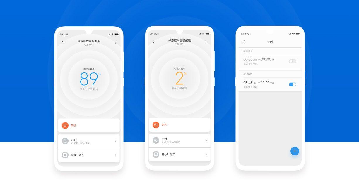 Xiaomi triunfa con su base anti-mosquitos Mijia. Te contamos donde comprarla al mejor precio. Noticias Xiaomi Adictos