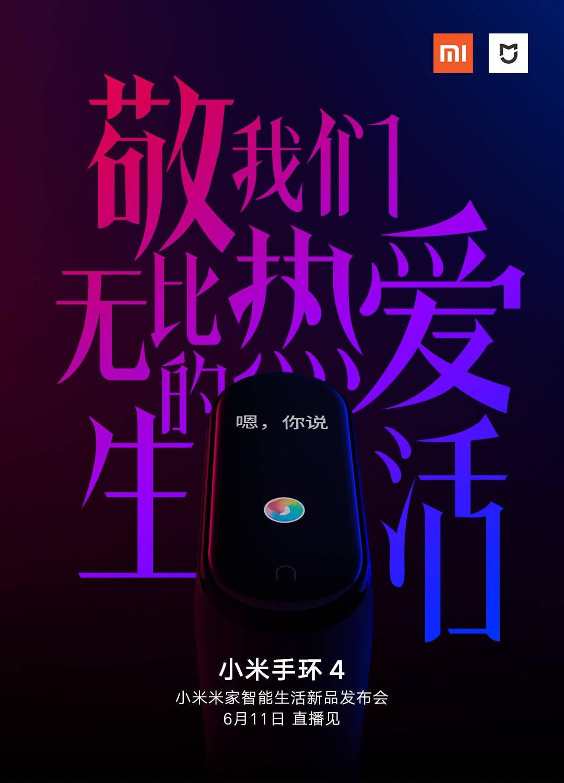 Xiaomi anuncia la fecha oficial de presentación de su Xiaomi Mi Band 4. Noticias Xiaomi Adictos