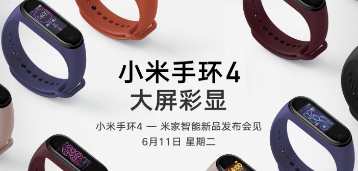 Compra, pre-compra o reserva la nueva Xiaomi Mi Band 4. Noticias Xiaomi Adictos