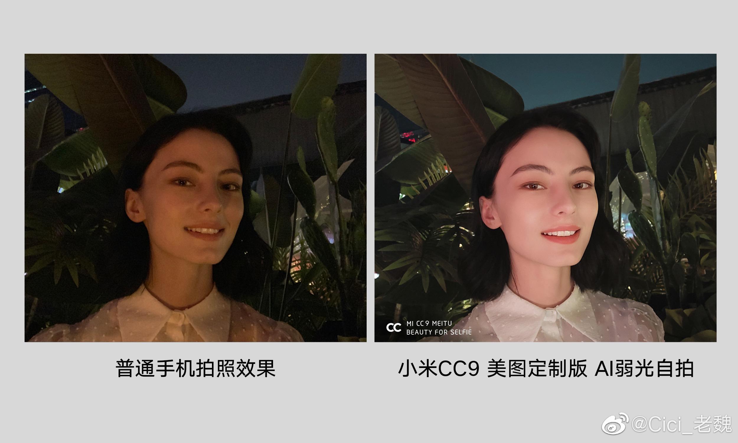 Meitu Beauty For Selfie. Noticias Xiaomi Adictos