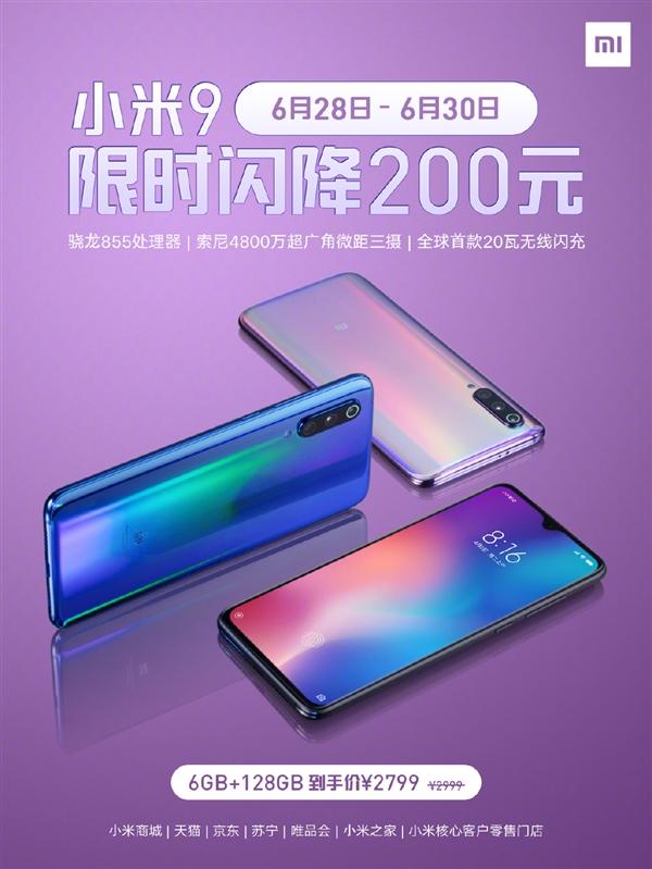 Xiaomi baja por segunda vez el precio de su Mi 9. Noticias Xiaomi Adictos