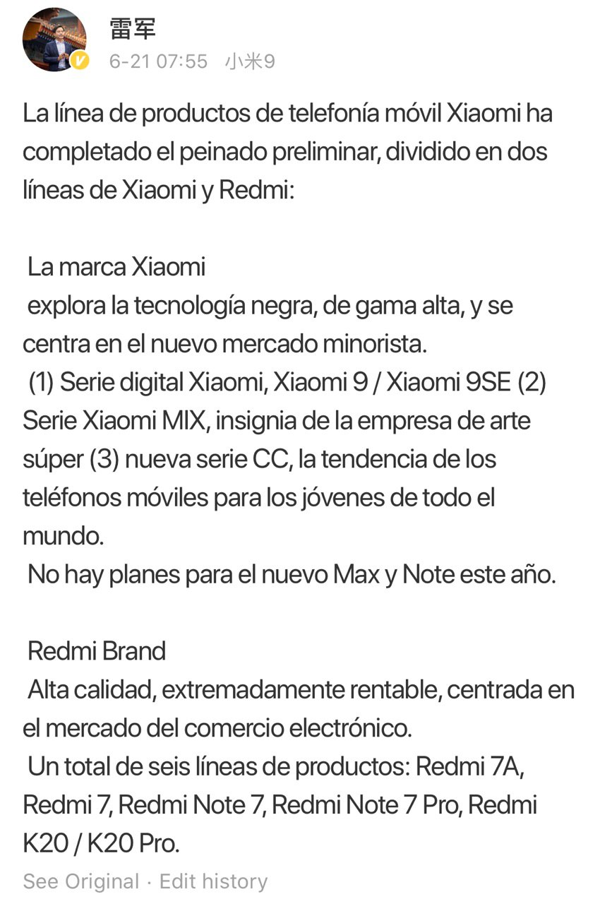 La gama Mi Max y Note de Xiaomi no se renovará este año. Noticias Xiaomi Adictos