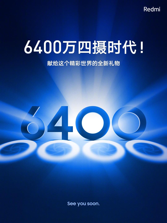 Xiaomi y Redmi contarán con un nuevo smartphone de cuatro sensores fotográficos 3D ToF. Noticias Xiaomi Adictos