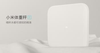 Comprar Xiaomi Mi Scale 2 desde España al mejor precio. Noticias Xiaomi Adictos