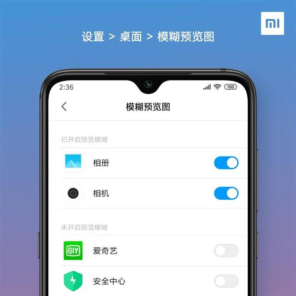 Xiaomi anticipates four new developments that will reach MIUI 10 shortly