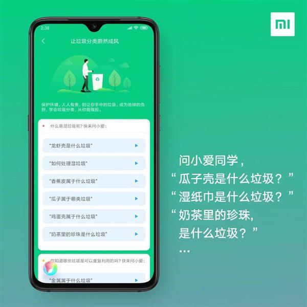 Nuevas funcionalidades MIUI 10. Noticias Xiaomi Adictos
