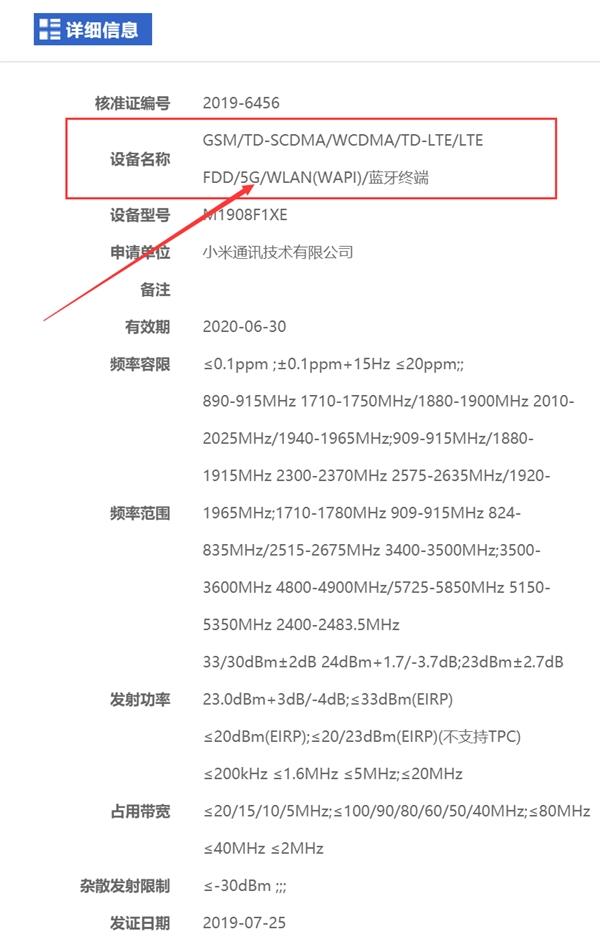 Posible Xiaomi Mi Mix 3S equipado con conexión 5G. Noticias Xiaomi Adictos
