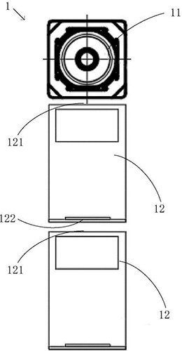 Xiaomi registra una nueva patente de zoom óptico en formato periscopio. Noticias Xiaomi Adictos
