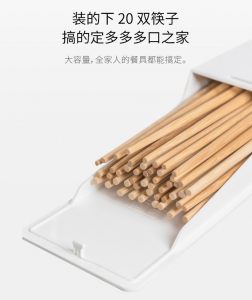 Xiaomi launches a new chopstick sterilizer for sale. A must-have gadget for lovers of Asian food