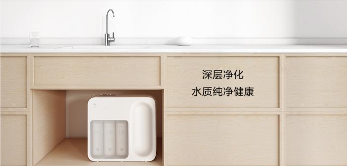 Nuevo Xiaomi Mi Water Purifier, dispositivo de ósmosis inversa para el hogar. Noticias Xiaomi Adictos