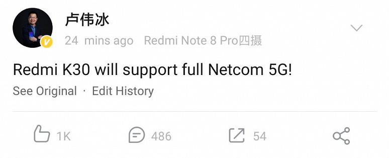 El CEO de Redmi ya tiene planes de un nuevo Redmi K30 equipado con 5G. Noticias Xiaomi Adictos