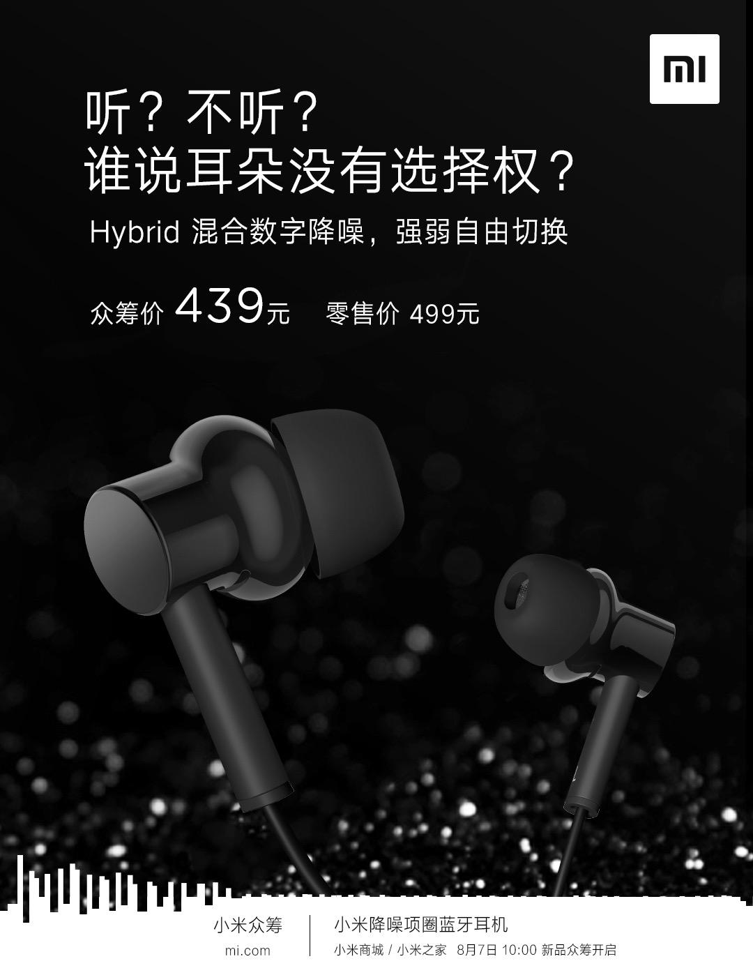 Xiaomi presentará unos nuevos auriculares con cancelación de ruido híbrida. Noticias Xiaomi Adictos