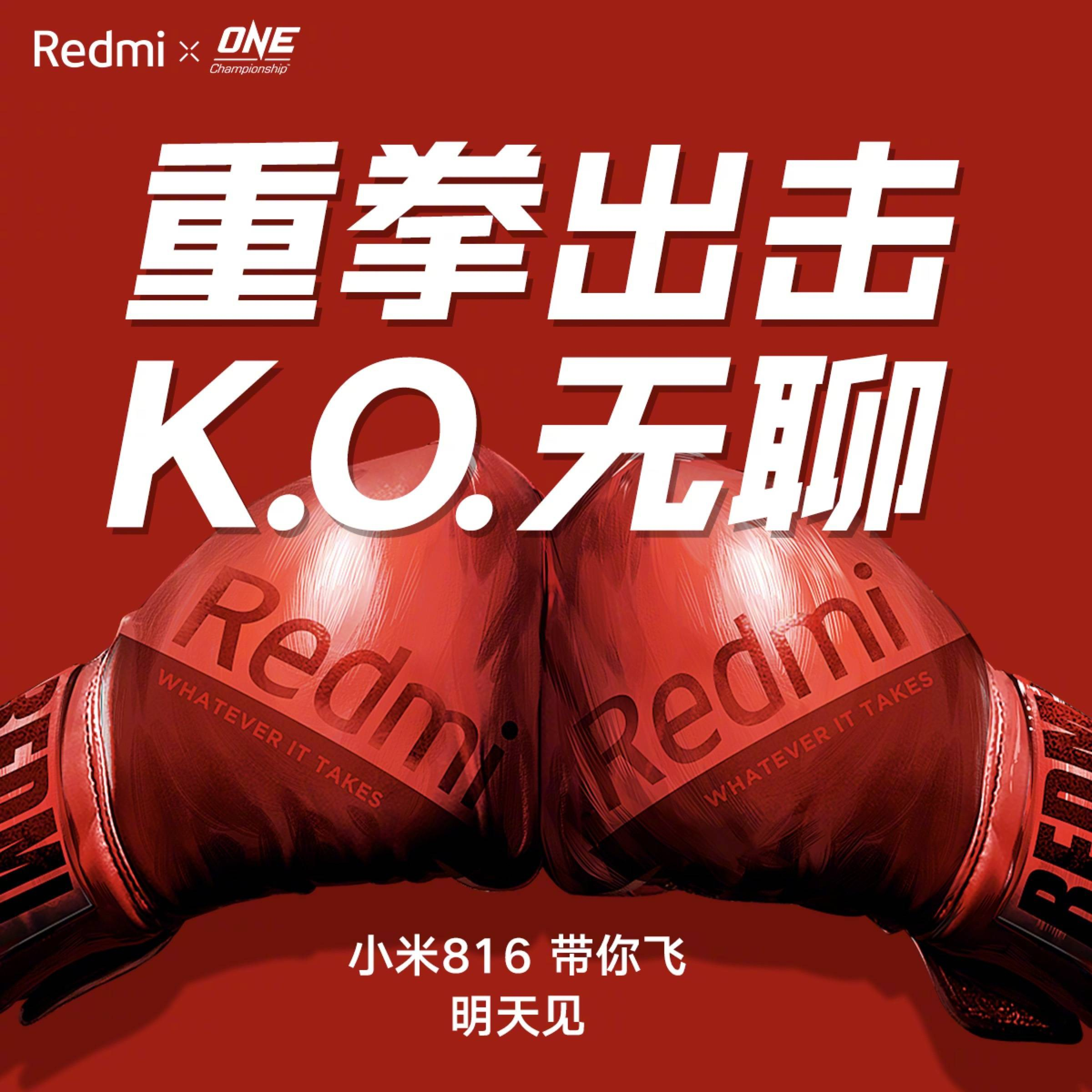 Redmi quotes us this August 16. A new variant of the Redmi K20 Pro with 5G and 12GB of RAM could be on the way