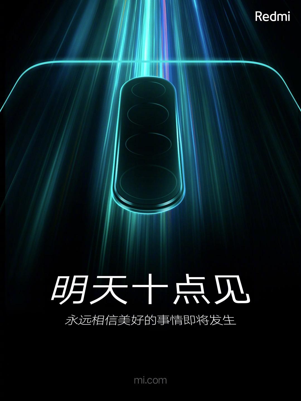 Redmi Note 8 fecha de presentación oficial. Noticias Xiaomi Adictos