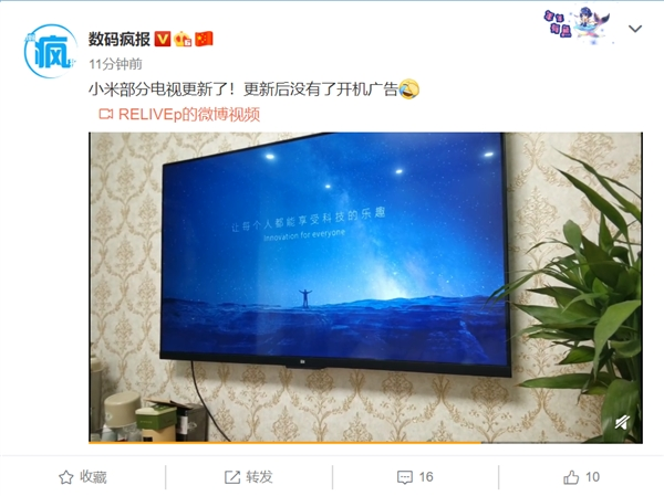 Xiaomi improves its Mi TV by eliminating annoying advertising and adding support for video calls