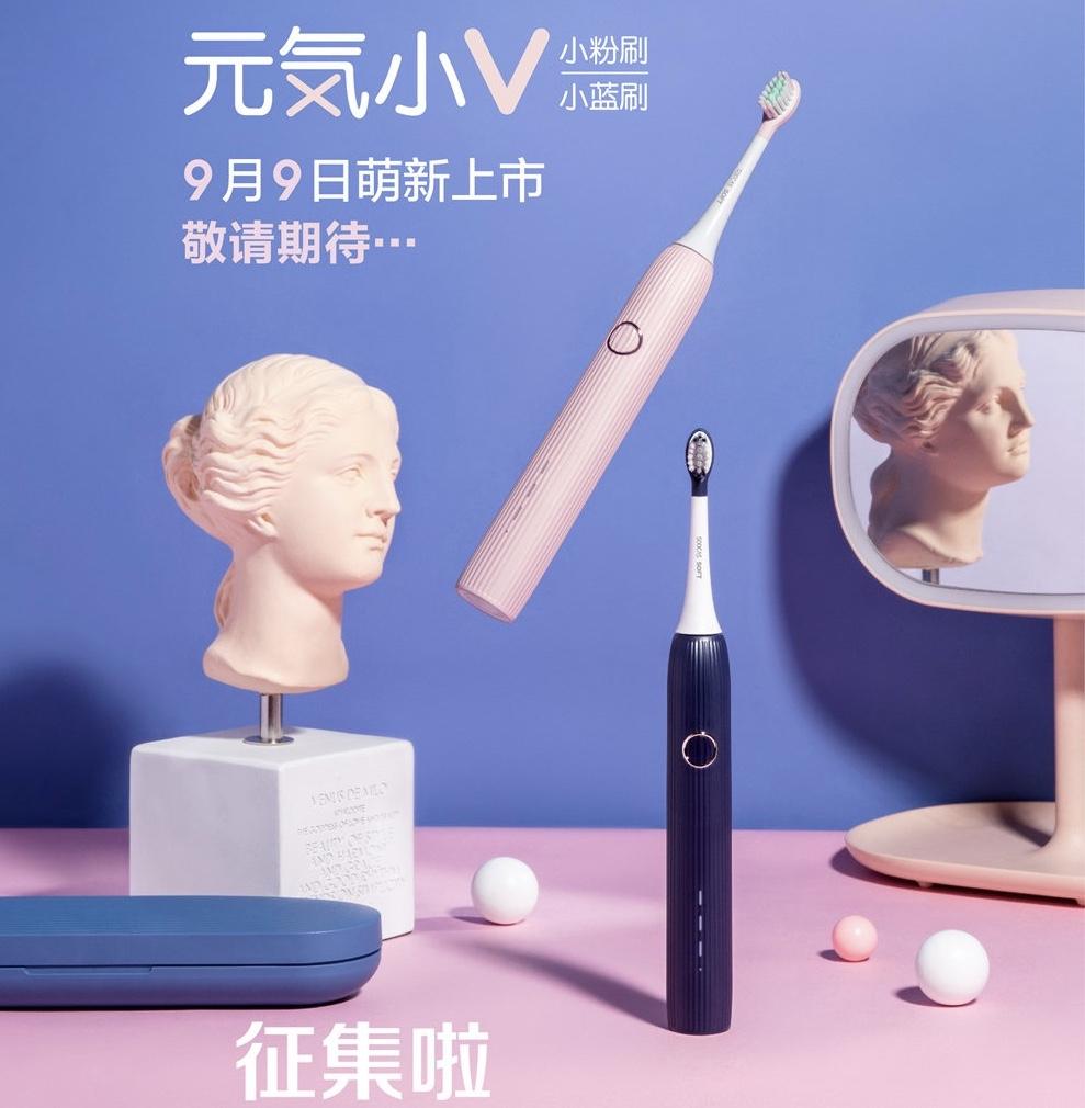 Nuevo Soocas V1 Sonic, cepillo de dientes eléctrico de Xiaomi. Noticias Xiaomi Adictos