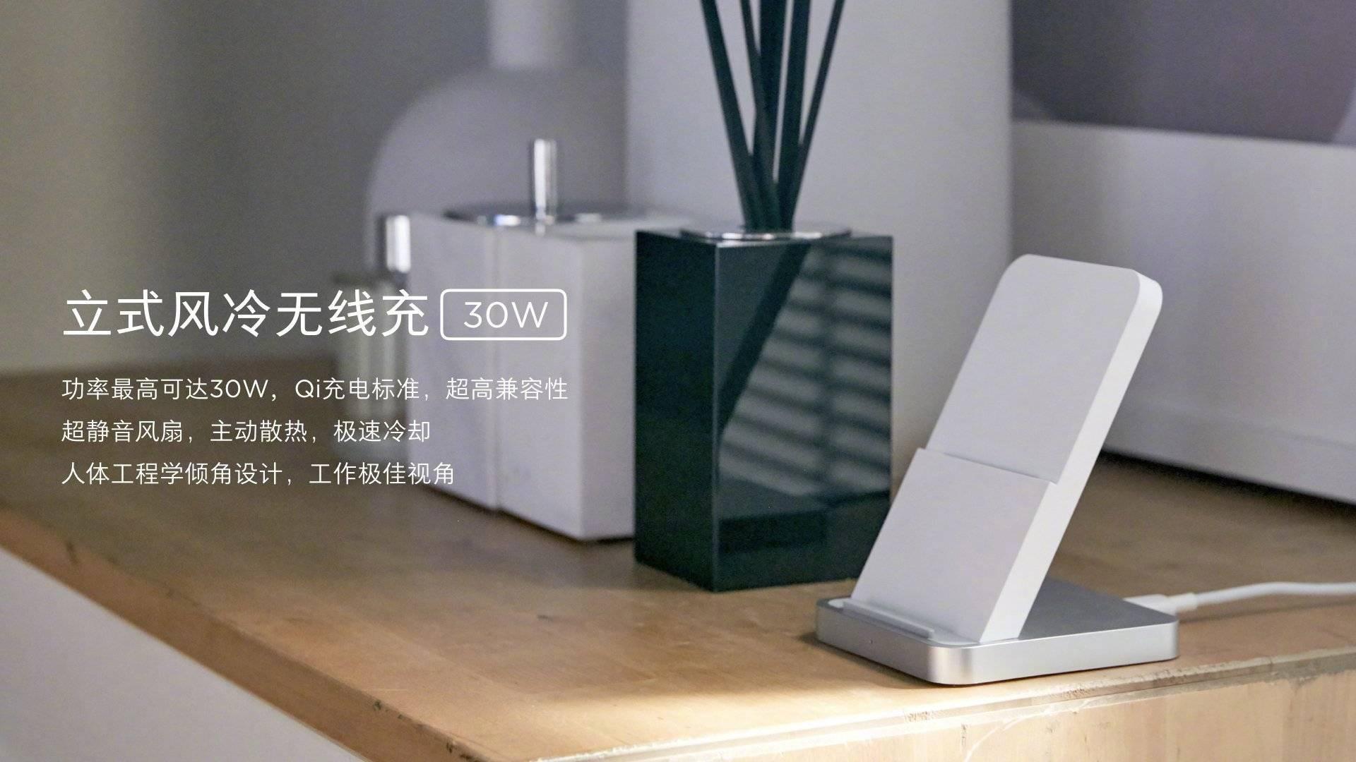 Base de carga inalámbrica de Xiaomi. Noticias Xiaomi Adictos