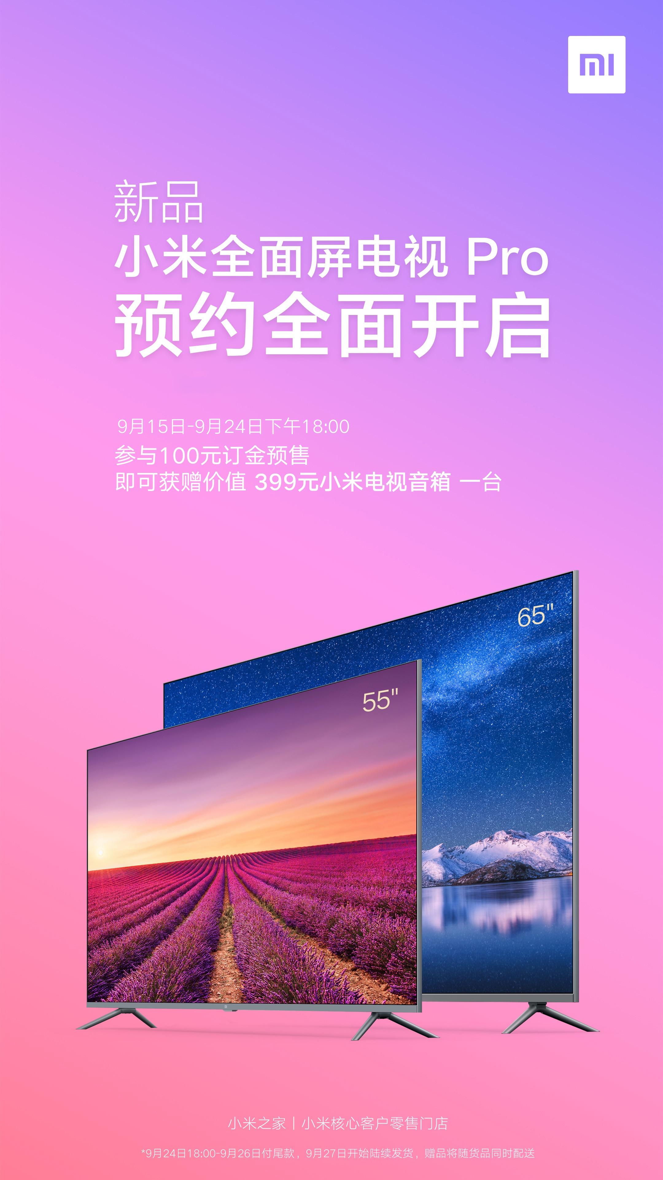Xiaomi presentará sus nuevos Xiaomi TV Pro este próximo 24 de septiembre. Noticias Xiaomi Adictos