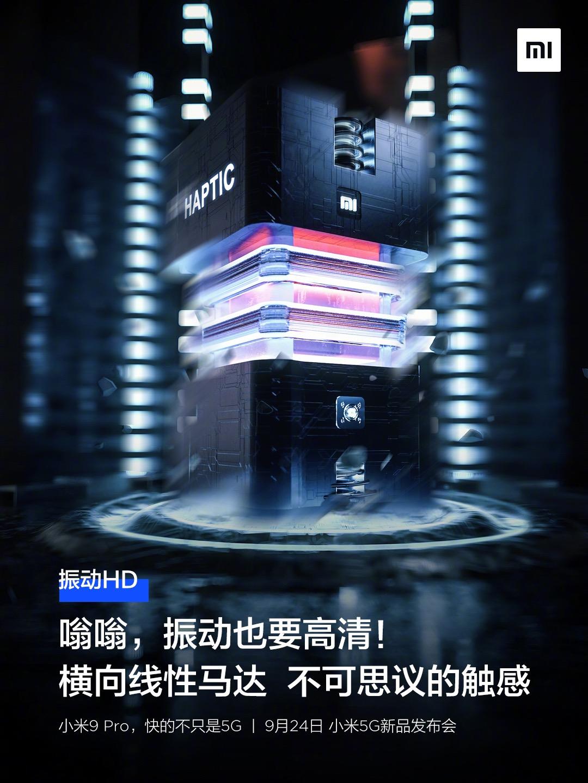 Xiaomi Mi 9 Pro 5G contará con motor de vibración háptico y refrigeración líquida. Noticias Xiaomi Adictos