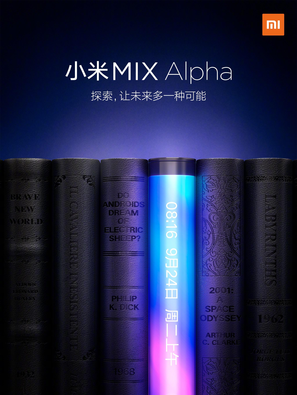 Xiaomi Mi Mix Alpha se conviertirá en el smartphone más revolucionario de la marca incorporando una espectacular pantalla curva . Noticias Xiaomi Adictos