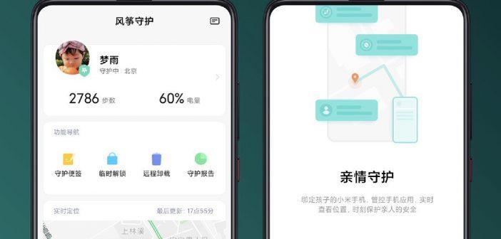Family Guardian, la nueva aplicación de Xiaomi para monitorizar a niños y ancianos en MIUI 11. Noticias Xiaomi Adictos