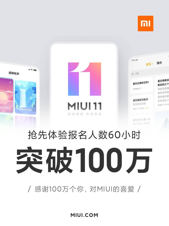 La primera beta pública de MIUI 11 llegará mañana 27 de septiembre. Noticias Xiaomi Adictos