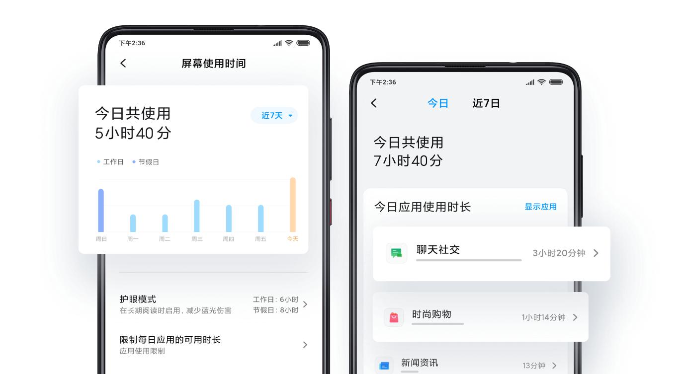 MIUI 11, características principales y fecha de llegada. Noticias Xiaomi Adictos