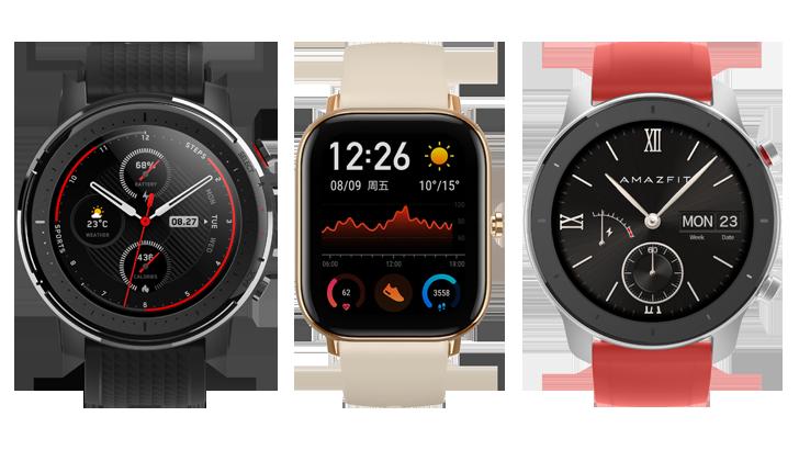 Xiaomi Mi Watch Color podría contar con un diseño muy similar a los Amazfit de Huami.