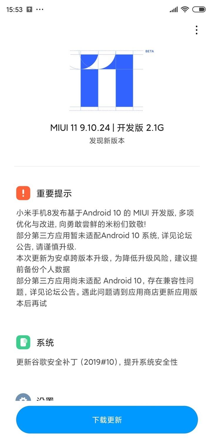 MIUI 11 basado en Android 10 llega al Xiaomi Mi 8. Noticias Xiaomi Adictos