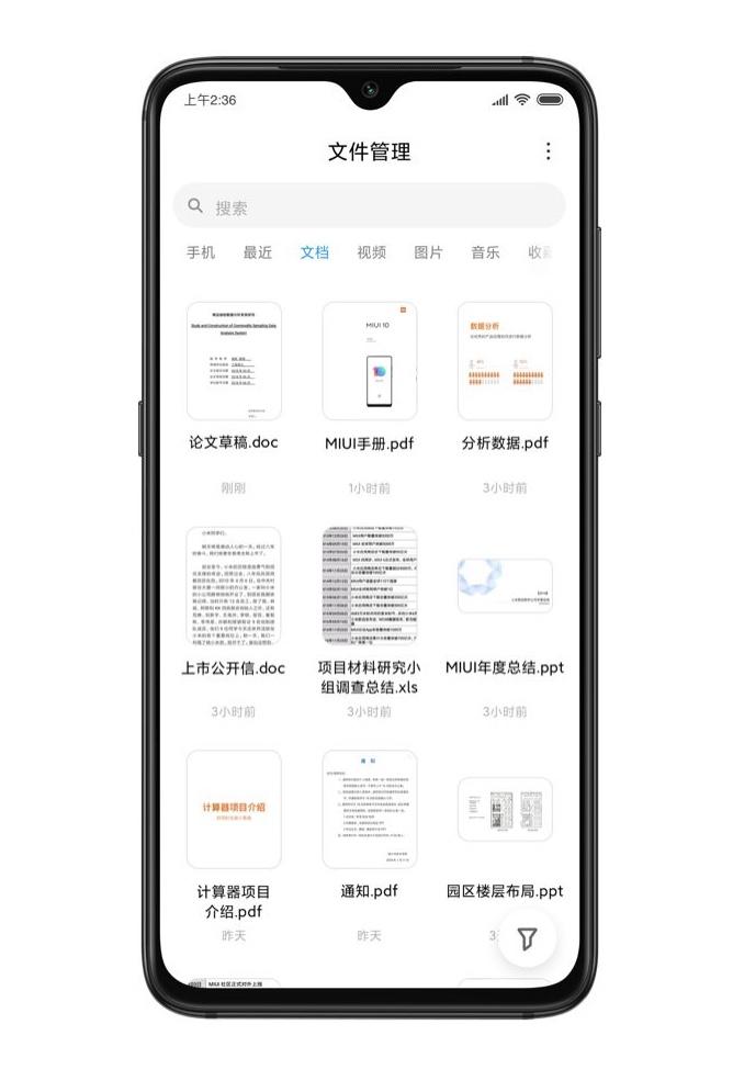 El rumoreado Xiaomi CC9 Pro aparece certificado en la EEC | https://www.xiaomiadictos.com/el-rumoreado-xiaomi-cc9-pro-aparece-certificado-en-la-eec/