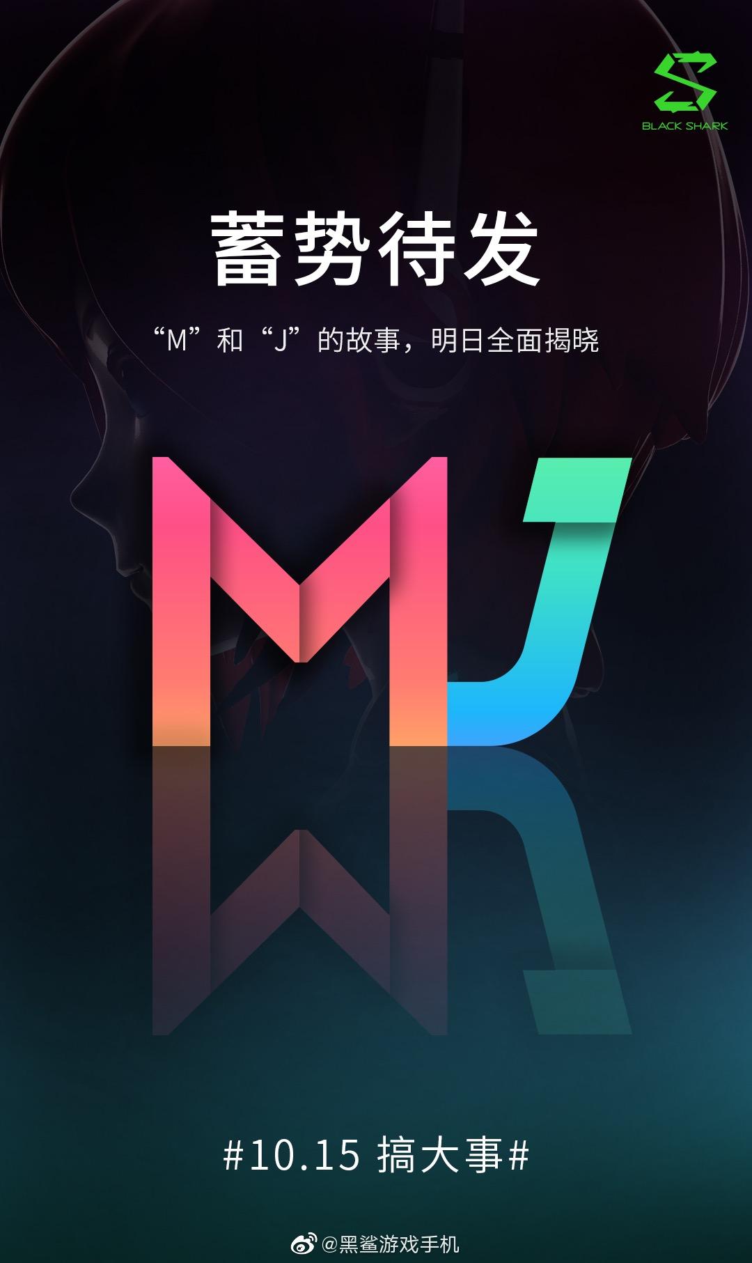 MIUI Joy UI el sistema operativo basado en la capa de personalizació de Xiaomi para los Black Shark. Noticias Xiaomi Adictos