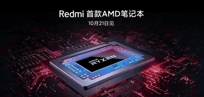 El nuevo RedmiBook 14 de Xiaomi contará con procesador AMD Ryzen. Noticias Xiaomi Adictos