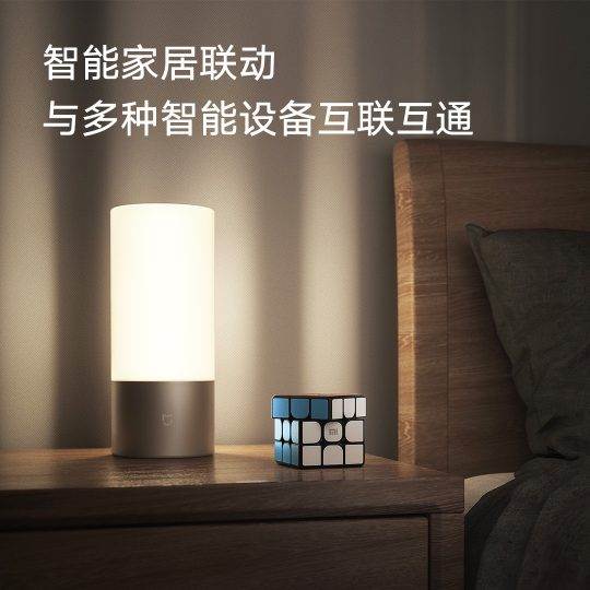 Xiaomi reinvents the Rubik s Cube by launching its own smart version compatible with Mi Home