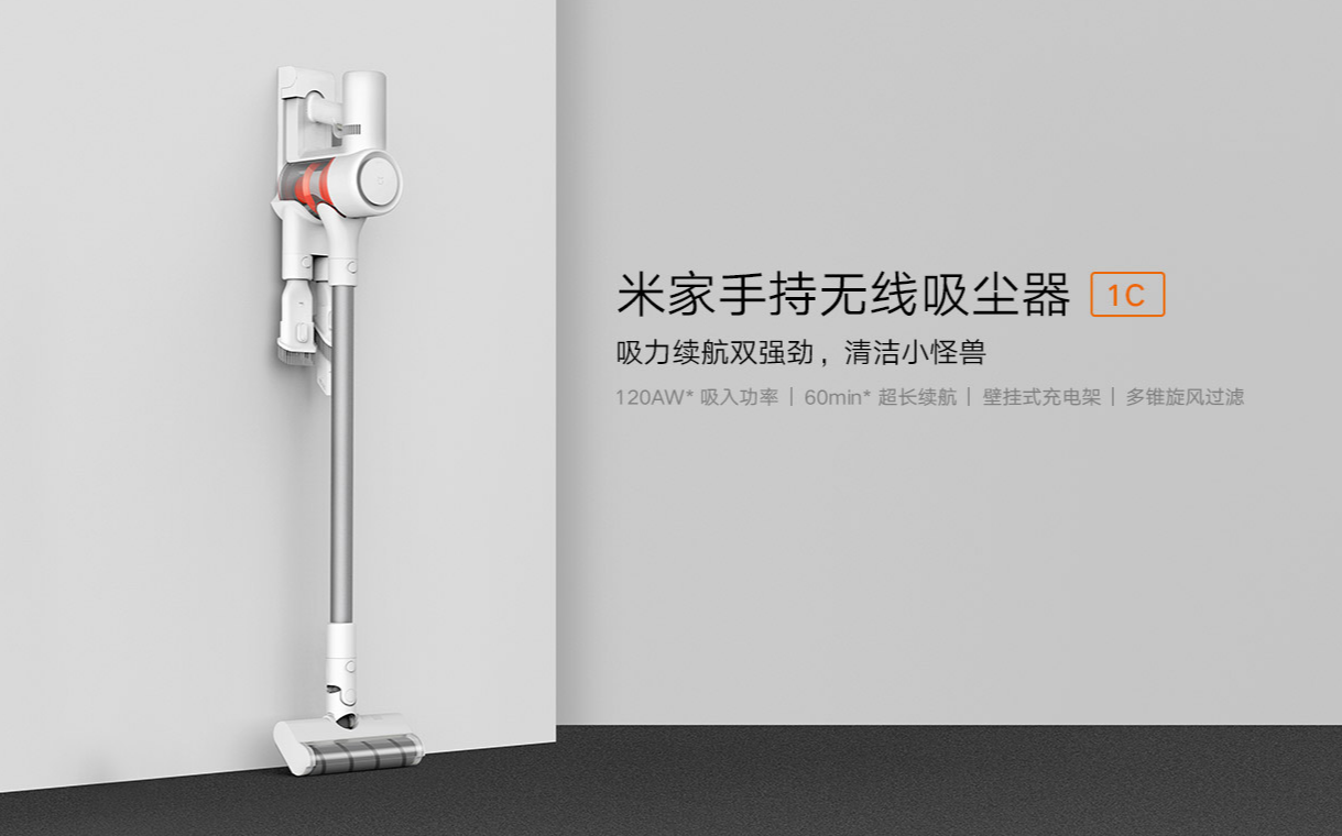 Nueva Xiaomi Mi Handheld Vacuum Cleaner 1C, características, especificaciones y precio. Noticias Xiaomi Adictos