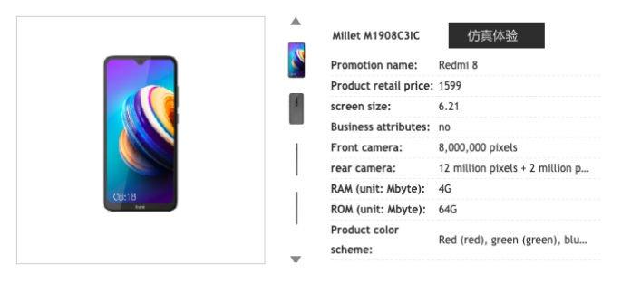 Nuevos detalles y características del próximo Redmi 8. Noticias Xiaomi Adictos