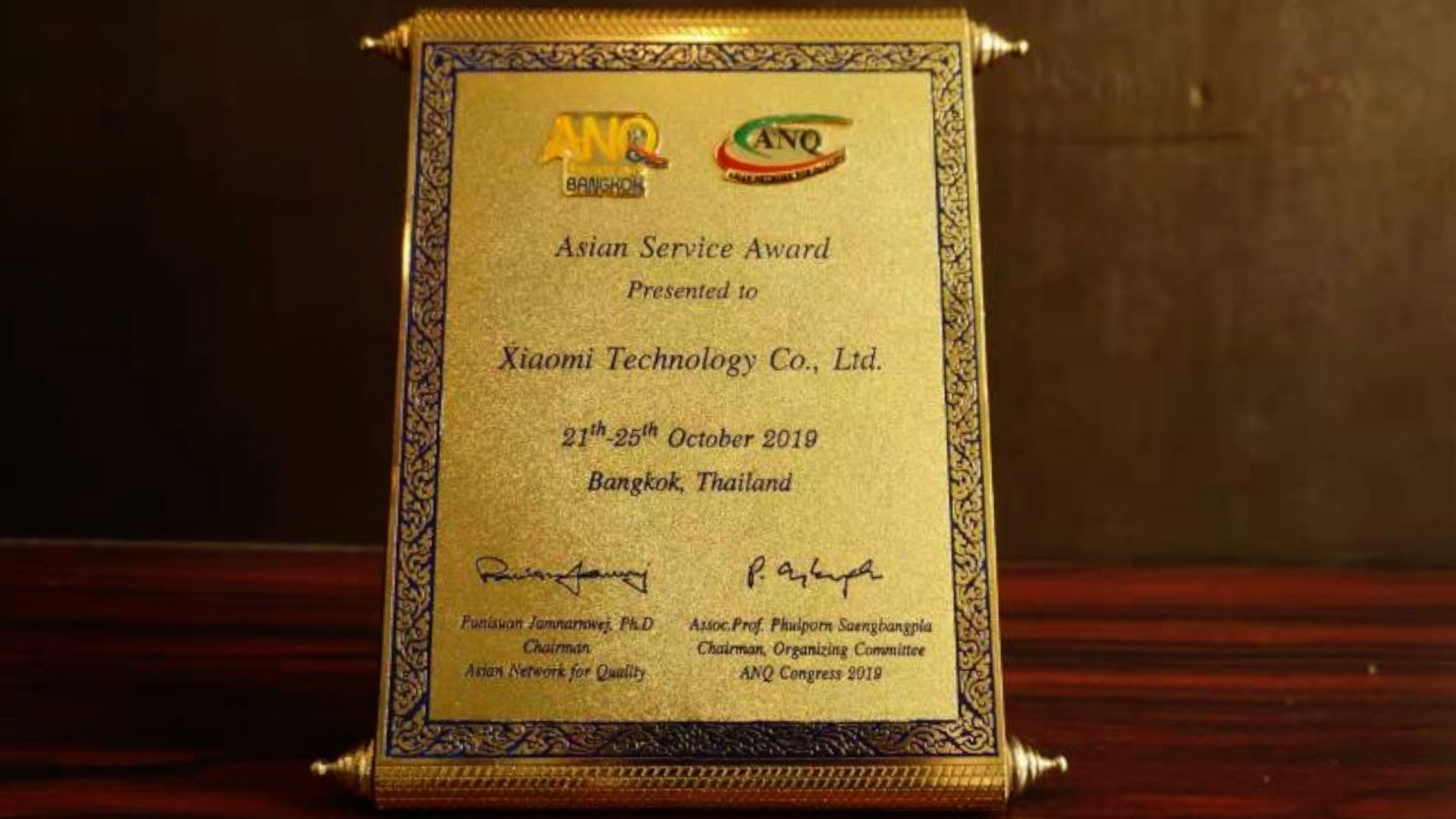 Xiaomi recibe el Asian Service Award a la empresa con mejor servicio al cliente de Asia. Noticias Xiaomi Adictos