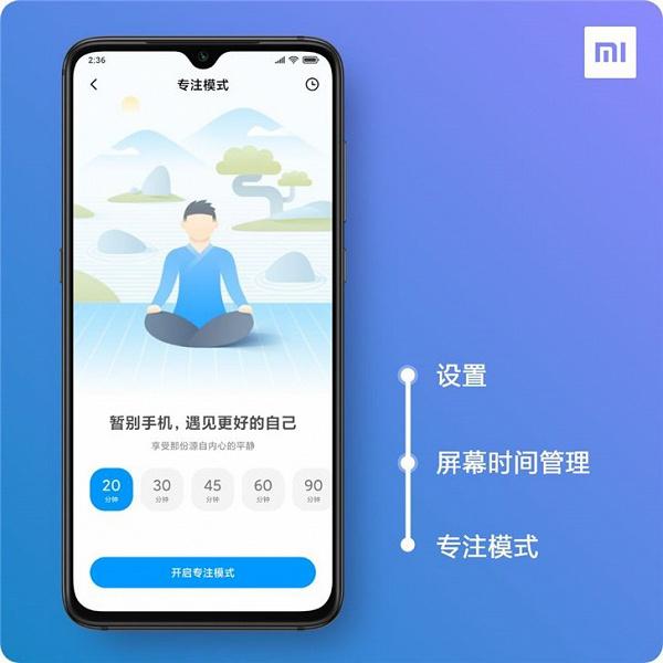Nuevas características que llegan a MIUI 11. Noticias Xiaomi Adictos