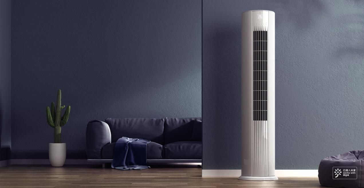 Nuevos aires acondicionados de Xiaomi de bajo consumo energético. Noticias Xiaomi Adictos