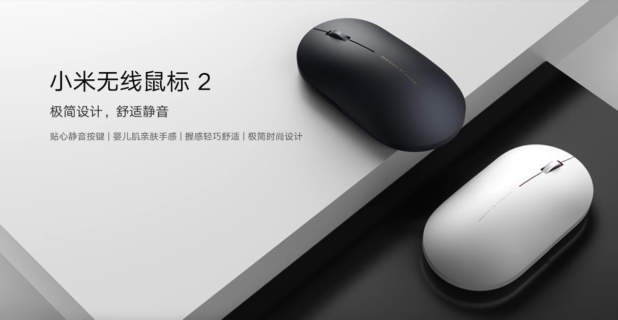 Nuevo Xiaomi Mi Wireless Mouse 2, características, especificaciones y precio. Noticias Xiaomi Adictos