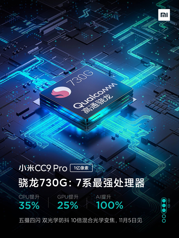 Xiaomi CC9 Pro y Mi Note 10 contarán con un procesador Snapdragon 730G. Noticias Xiaomi Adictos